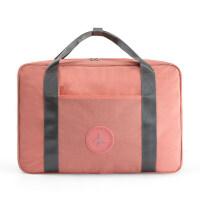 旅行收纳包防水待产包行李袋出行打包衣物旅游收纳袋装衣服大容量