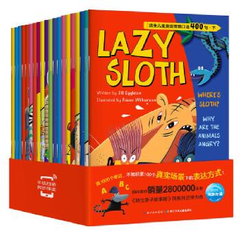 培生儿童英语情境口语400句(下,3-6岁适读,附互动游戏,练习,图文单词表,让孩子边玩边巩固知识点)以人物对话为重点,提供多种不同场景下的情境口语,旨在提升儿童的英文会话和口语能力。