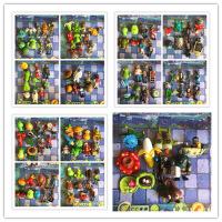 植物大战僵尸2玩具 公仔玩偶 车载摆件 全套儿童礼物套装手办模型 一包