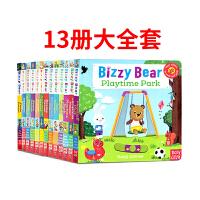 Bizzy Bear 小熊很忙系列16册英文原版绘本纸板书 1-6岁 忙碌的小熊 撕不烂机关操作翻翻书 幼儿童英语启蒙