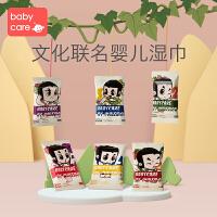 babycare婴儿湿巾 宝宝手口多用婴儿湿纸巾新生儿湿巾 葫芦娃6包便捷装