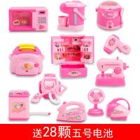 六一儿童节520仿真迷你 电动小家电玩具北美 做饭厨房过家家儿童女孩冰箱洗衣机520礼物母亲节