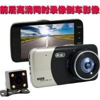 路探H300 行车记录仪 高清夜视1080P 4英寸大屏前后双录倒车后视行车记录仪