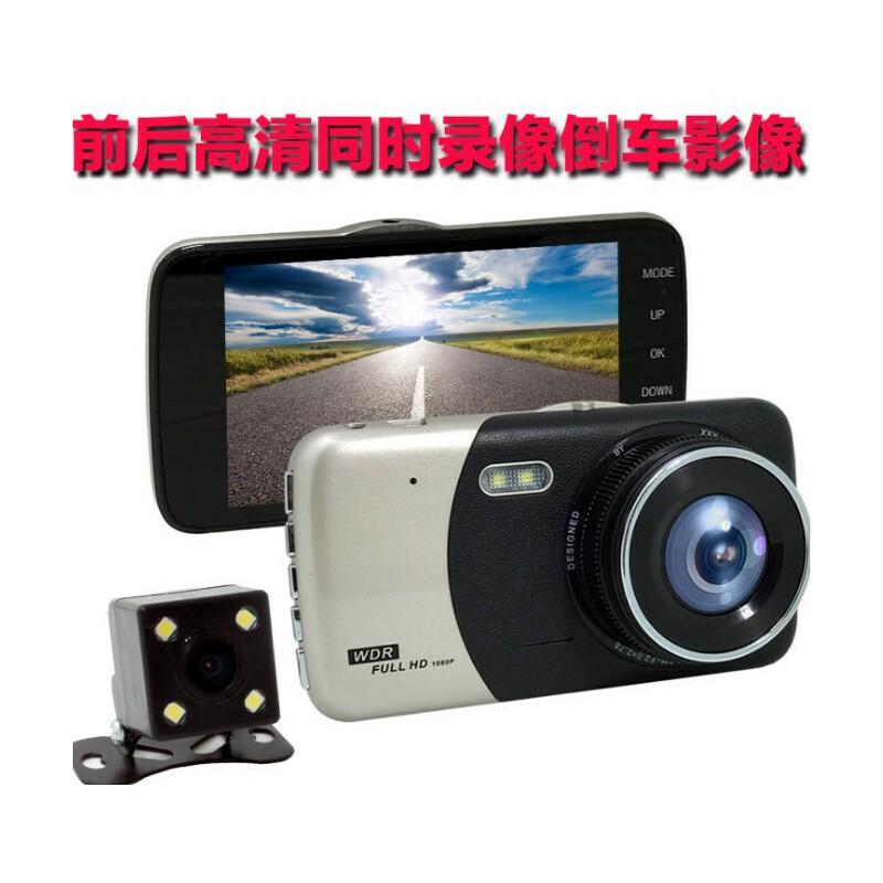 路探H300 行车记录仪 高清夜视1080P 4英寸大屏前后双录倒车后视行车记录仪正品保证