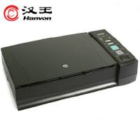 汉王文本仪扫描仪 汉王科教版E70扫描仪 汉王扫描仪 办公抄书机,整页输入仅7秒 汉王E60升级款