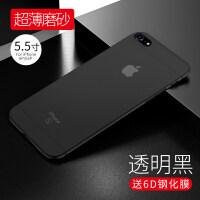 �O果6手�C��6splus磨砂外��iPhone6plus硬保�o套新款透明i6潮男女款六6s 【透明黑】6P/6SP磨砂