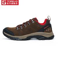 【疯狂让利,一件3.5折】探路者徒步鞋 秋冬户外男式舒适耐磨徒步鞋KFAG91351