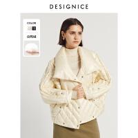 【热卖精选】迪赛尼斯2020冬季新款一手长白鸭绒气质时尚米色连帽毛领羽绒服女