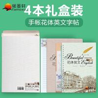 碳墨轩硬笔练字帖花体英文4本装 当当自营