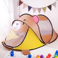 儿童帐篷游戏玩具屋室内户外海洋球池礼物户外婴礼物过家家沙滩日 灰熊 不含垫子 球