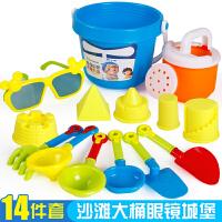儿童沙滩玩具套装桶男孩女孩宝宝玩沙子挖沙铲子戏水工具3岁1 沙滩14件套含眼镜