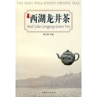 西湖龙井茶