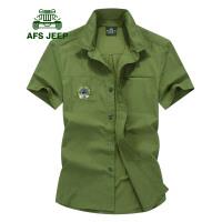 战地吉普AFS JEEP速干短袖衬衫男 户外休闲大码快干半袖衬衣 夏装轻薄男士翻领衬衫