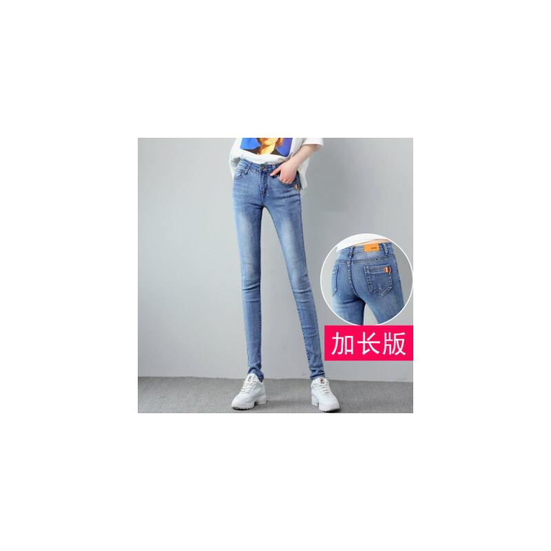 牛仔裤女2018秋冬加绒新款加长版铅笔修身小脚裤长裤