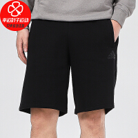 Adidas/阿迪达斯短裤男新款跑步健身训练运动裤宽松舒适透气休闲五分裤DY5822