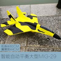 遥控航模无人飞机飞行器航拍滑翔机固定翼儿童玩具超大战斗机苏27