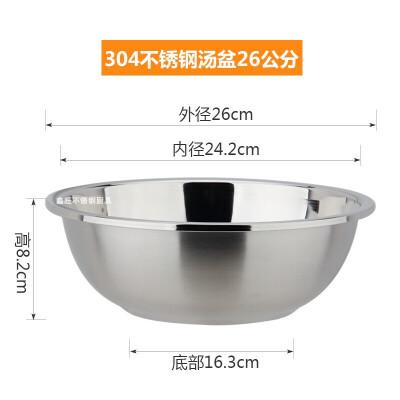 不锈钢盆家用餐盆子大调料缸圆形汤盆打蛋盆和面盆脸盆洗菜盆