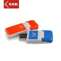 ��意迷你�x卡器USB2.0高速�x卡器micro SD卡�慰谧x卡器