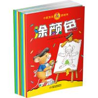 小鼠宝贝游戏书