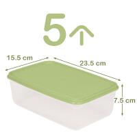 冰箱收纳保鲜盒塑料用水果微波炉食品储物透明长方形小盒套装