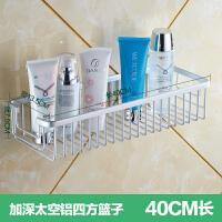 太空铝加深网篮卫生间厕所浴室日用品置物架壁挂洗发水沐浴露架子