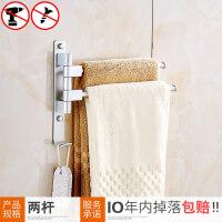 【新品优选】免打孔太空铝旋转毛巾架卫生间浴巾挂架浴室挂件毛巾杆吸盘置物架
