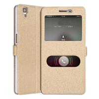 【包邮】MUNU OPPO R7s手机壳 R7sm手机壳 OPPO R7s R7sm手机套 保护壳 保护套 手机保护套 外壳 手机皮套 翻盖保护套