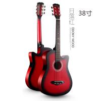 初学者学生儿童30寸民谣木吉他单板新手入门38寸可弹奏练习乐器 38寸日落红 *包
