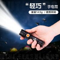 强光充电超亮迷你袖珍家用特种兵超小led微型usb随身手电筒
