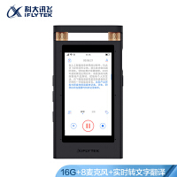 【支持礼品卡+送赠品包邮】京华 DVR-1610+16G内存卡 录音笔 高清降噪 远距录音 直插式U盘设计 扩卡型
