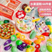 儿童切水果玩具过家家厨房组合蔬菜宝宝男孩切切切乐套装女孩