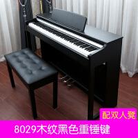 电钢琴88键重锤考级智能家用初学者儿童电子电钢琴 带琴凳