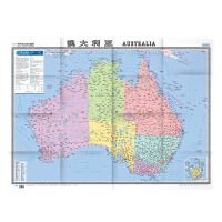 世界热点国家地图・澳大利亚(大字版)(1:4600000)