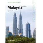 体验世界文化之旅阅读文库 马来西亚