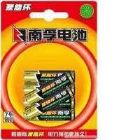 6节装 南孚电池 7号干电池 电池7号 聚能环 高性能碱性电池