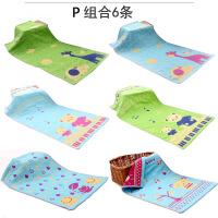 儿童毛巾纯棉长方形纱布洗脸家用全棉吸水宝宝小面巾柔软童巾 50x25cm