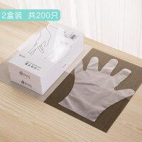 一次性手套食品餐饮家用吃龙虾手套餐饮用品透明手套塑料手套