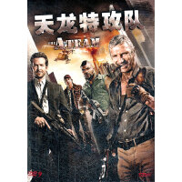 天��特攻�(DVD9)