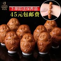 橄榄核手串 八宝弥勒一心向佛男士核雕核雕手串 橄榄胡文玩手链女