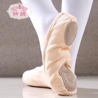 幼儿园芭蕾舞鞋小学生演出鞋宝宝练功鞋女童软底跳舞鞋儿童舞蹈鞋