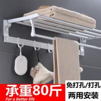 毛巾架带钩子浴室置物架挂衣服防湿铝合金简单可折叠卫生间淋浴房