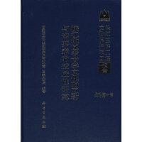 峡江地区考古学文化的互动与诸要素的适应性研究