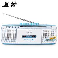 熊猫F-235语言复读机收录机 英语磁带放音机 双喇叭 磁带复读机