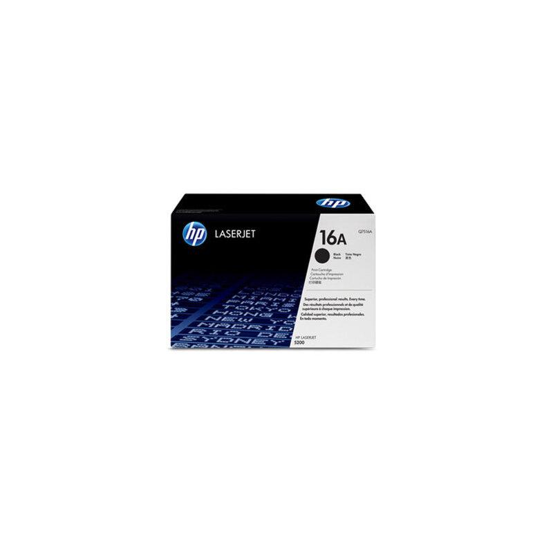 惠普HPQ7516A 硒鼓 HP16a 适用于HP5200系列打印机 原装耗材 支持全国验货 售出不退换的哦