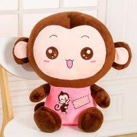 毛绒玩具小号布娃娃公仔 粉红色