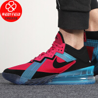 Nike/耐克男鞋新款低帮运动鞋舒适透气轻便耐磨篮球鞋鞋子CV7564-600