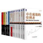 德鲁克套装全13册解读德卓有成效的社会管理+卓有成效的个人管理+卓有成效的变革管理+卓有成书籍00