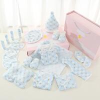 0-3个月婴儿宝宝用品婴儿衣服夏季薄款棉婴儿礼盒套装