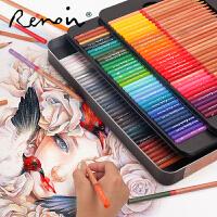 马可雷诺阿油性彩铅3100专业款72色学生用24/36/48马克水溶性美术画笔绘画手绘全色100/120色彩色铅笔铁盒小