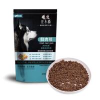 【支持礼品卡】狗粮通用型大型中型小型幼犬成犬金毛泰迪萨摩耶40狗主粮比熊1斤 7au